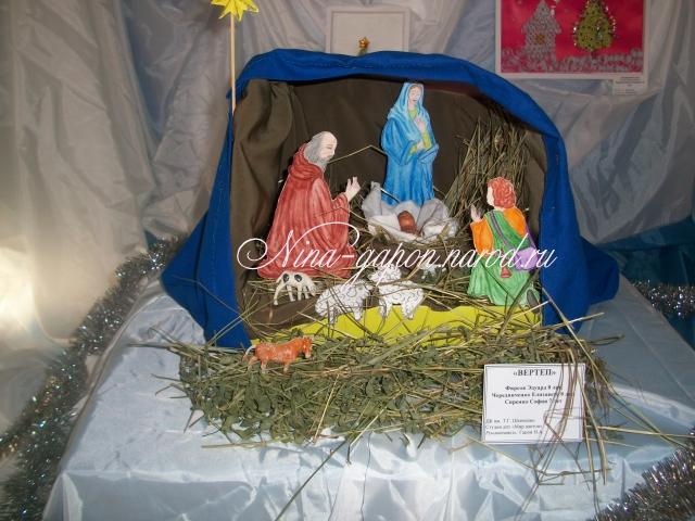 Поделки своими руками рождество христово фото
